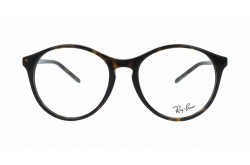 RAYBAN  FRAME FOR UNISEX ROUND TIGER - RB5371  2012