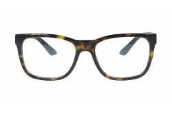 VERSACE FRAME FOR WOMEN RECTANGLE TIGER - VE3243-108